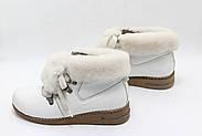Кожаные зимние ботинки Dessy 3001-320, фото 3