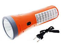 Фонарь ручной YJ 2822 32+1led, источник питания аккумулятор, разные цвета, фонарик, фонари ручные