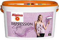 Структурная краска Alpina Impression Effekt 10л