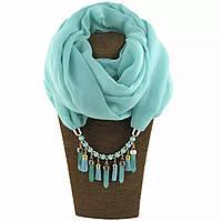 Шарф - бусы (шарф с бусами), Бирюзовый