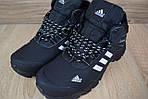 Чоловічі зимові кросівки Adidas Climaproof (чорно-білі), фото 2