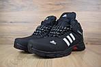 Чоловічі зимові кросівки Adidas Climaproof (чорно-білі), фото 4