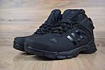 Мужские зимние кроссовки Adidas Climaproof (черные), фото 9