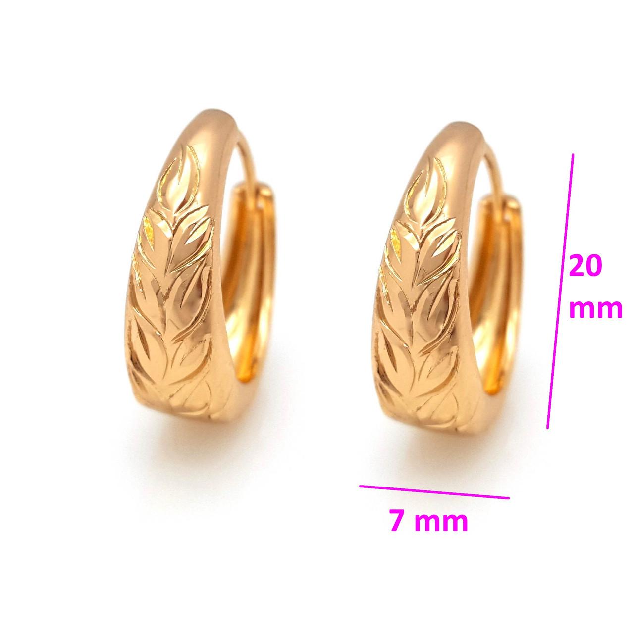 Сережки Кільця, класика з різьбленим колоском, без камінчиків, позолота Xuping, 18К