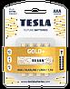 Батарейки Tesla Future Batteries Gold+ (мини-пальчиковые  щелочные батареи AAA Alkaline LR03 1,5V)