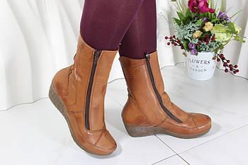 Светло-Коричневые ботинки зимние Luna 2011-T