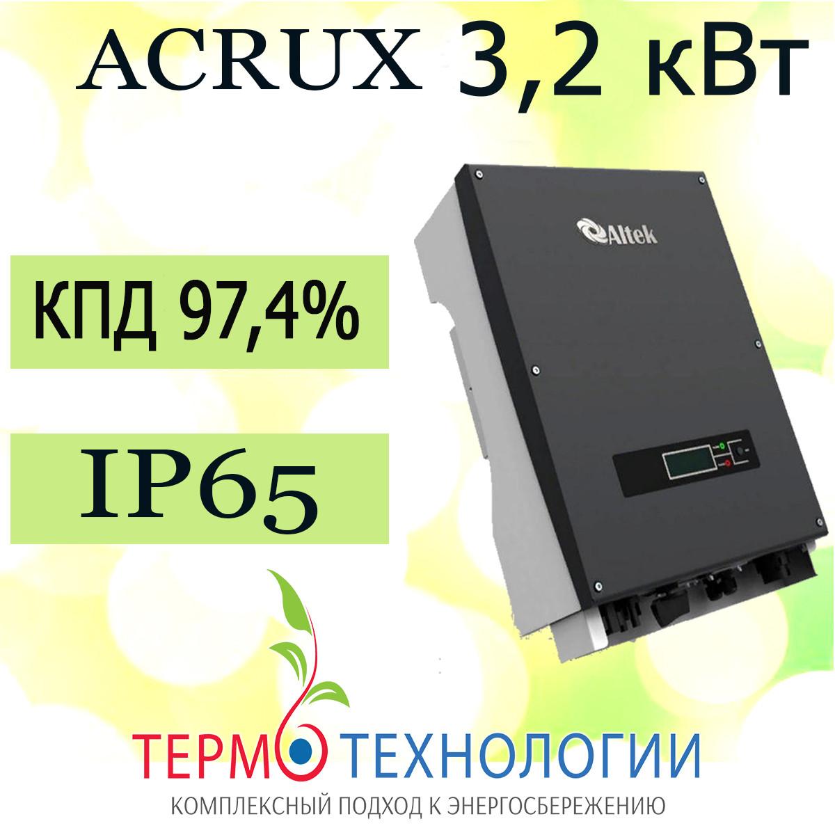 Солнечный инвертор сетевой ACRUX 3,2 кВт, 1Ф
