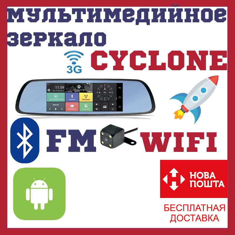Зеркало с видеорегистратором и навигатором камерой WIFI 3G bluetooth CYCLONE MR-220