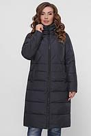 Размер 46-56 теплый пуховик женский до колена зимний под горло стеганый