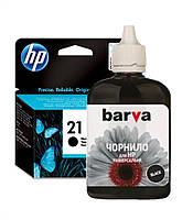 Краска для картриджа HP 21 (21XL)  водорастворимая, чёрные чернила, Barva (90мл / флакон)