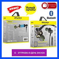 Наушники X660BL Awei, Беспроводные наушники, Bluetooth, MP3 наушники, Беспроводная гарнитура