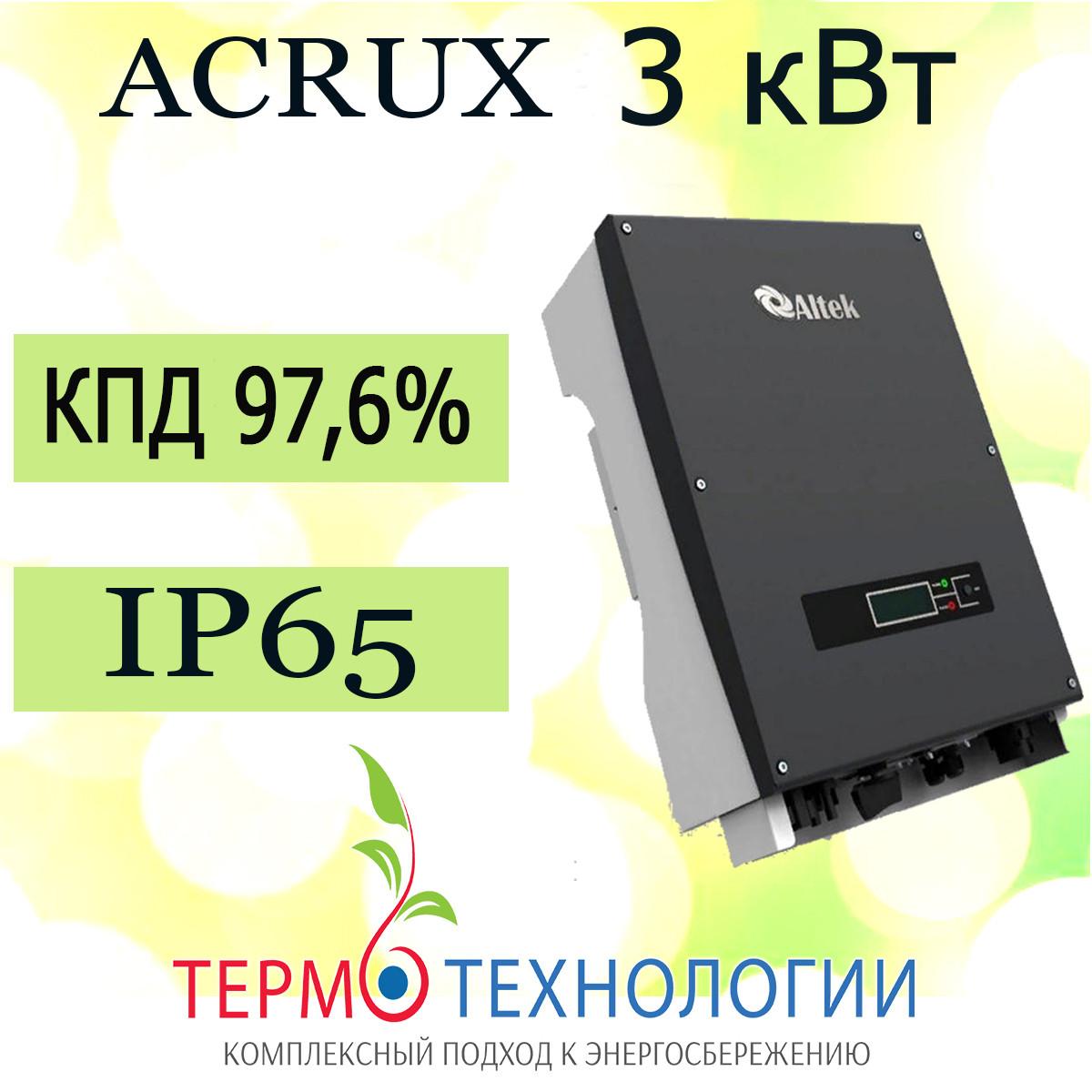 Солнечный инвертор сетевой ACRUX 3 кВт, 1Ф
