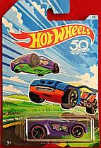 Машинка Hot Wheels Ultra Rage