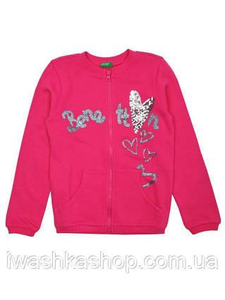 Розовая кофта на молнии, толстовка двунитка с пайетками на девочек 8 - 9 лет, р. 140, Benetton
