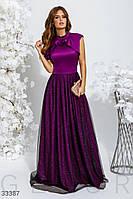 Вечернее длинное платье макси с оборками фиолетовое