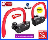 Вакуумные Bluetooth наушники Awei T2, красные, беспроводные наушники