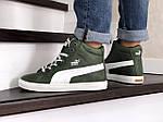 Мужские зимние кроссовки Puma Suede (темно-зеленые), фото 2