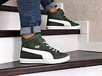 Мужские зимние кроссовки Puma Suede (темно-зеленые), фото 3