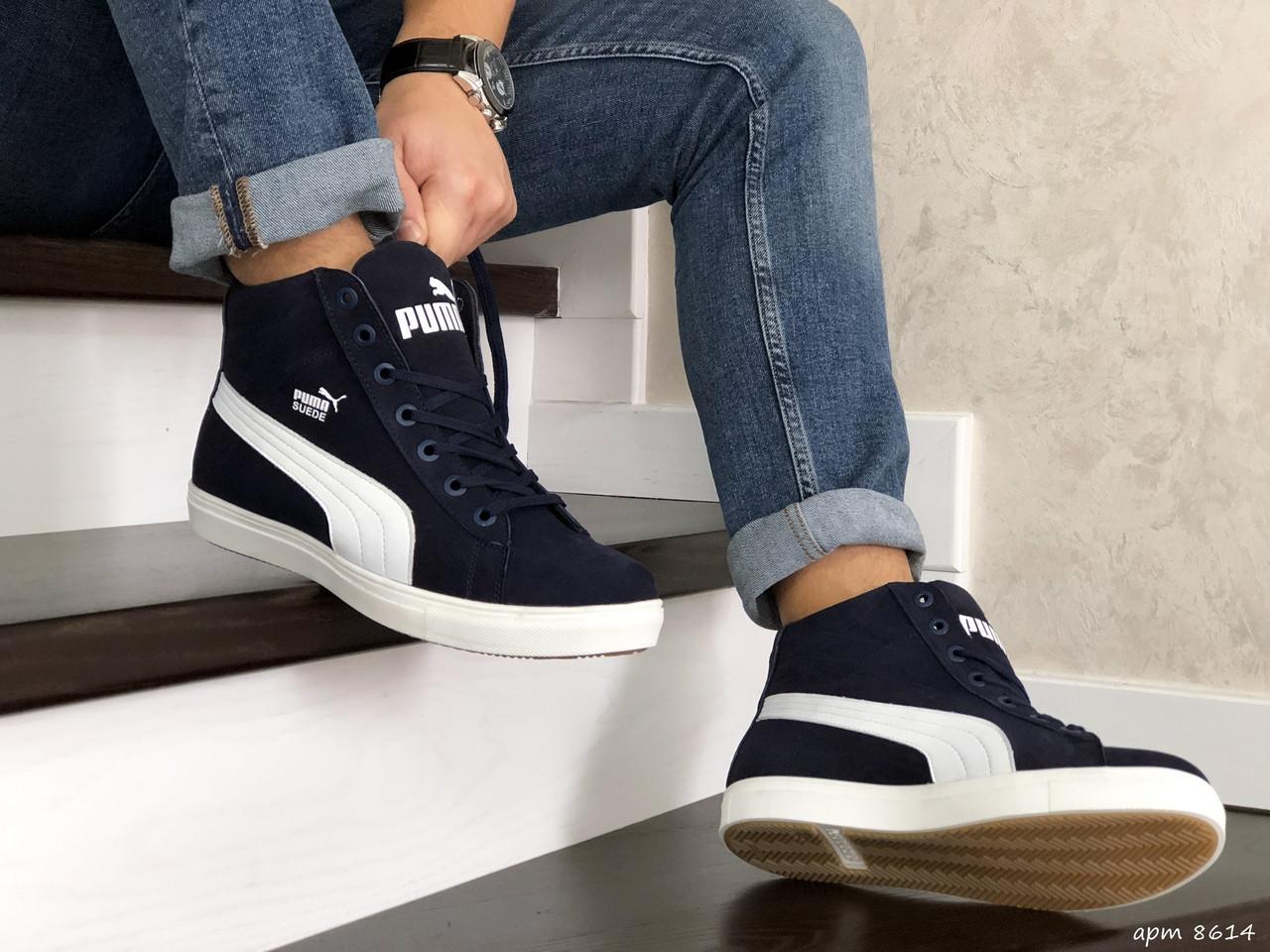 Чоловічі зимові кросівки Puma Suede (темно-сині)