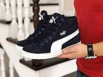 Чоловічі зимові кросівки Puma Suede (темно-сині), фото 2