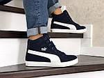 Чоловічі зимові кросівки Puma Suede (темно-сині), фото 3