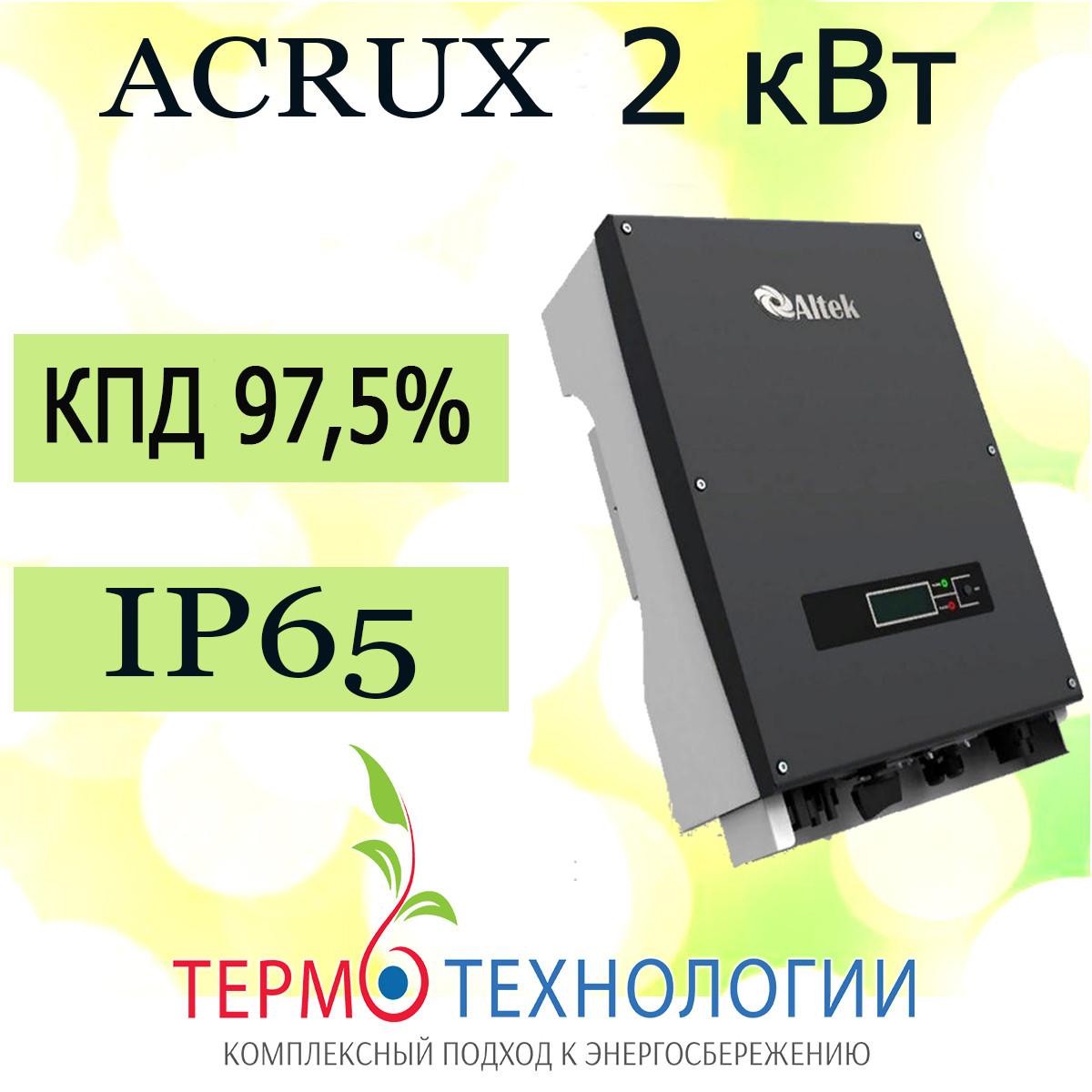 Солнечный инвертор сетевой ACRUX 2 кВт, 1Ф
