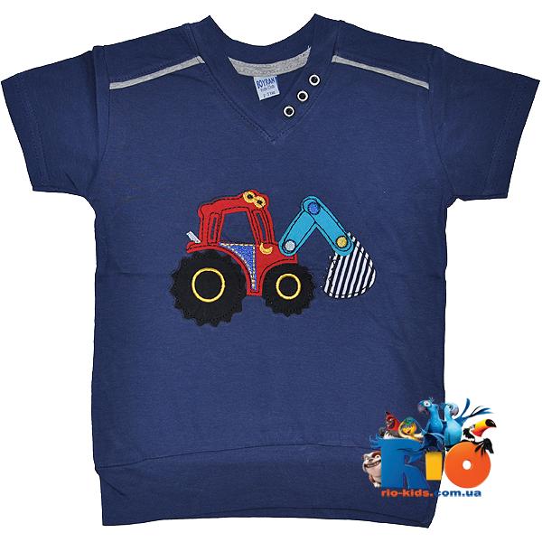 """Летняя футболка """"Трактор"""" , из трикотажа , для мальчиков 8-9 лет"""