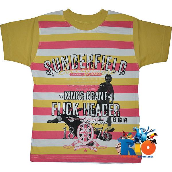 """Трикотажная футболка """"Sunderfield"""" , для мальчика от 9-12 лет"""