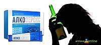 Препарат АлкоЗерокс -Средство от алкоголизма, и алкогольной зависимости (Алко зерокс)
