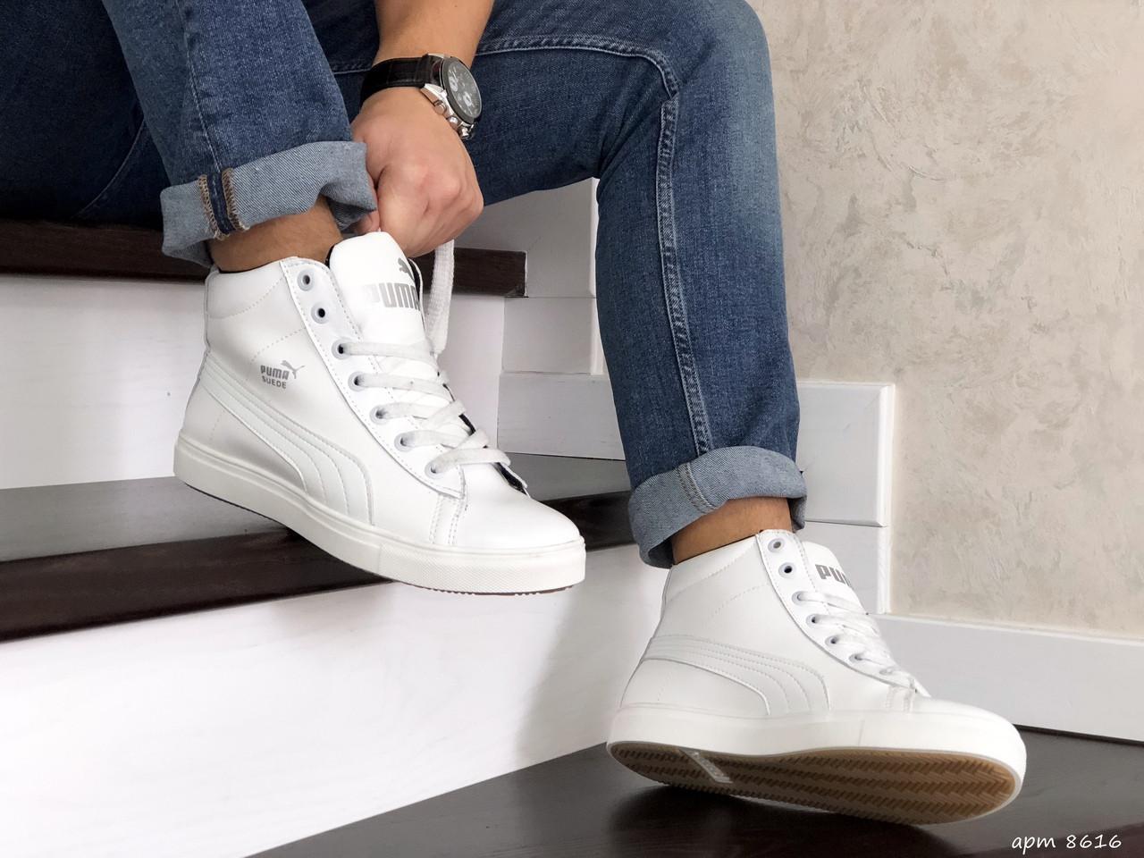 Мужские зимние кроссовки Puma Suede (белые)