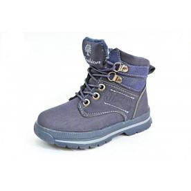 Детские зимние ботинки JongGolf, размеры в наличии ► [ 27 29 ]