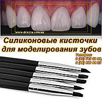 Стоматологические силиконовые кисточки для композитных реставраций