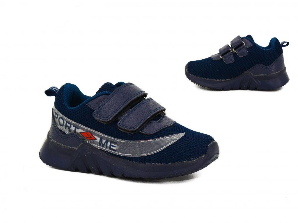 Кроссовки детские Jong-Golf светящиеся, Синие, размеры в наличии ► [ 27 последняя пара ]