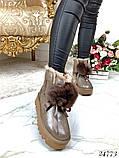 Угги  женские бронзовые с бубоном натуральная замша, фото 3
