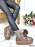 Угги  женские бронзовые с бубоном натуральная замша, фото 5