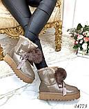 Угги  женские бронзовые с бубоном натуральная замша, фото 6