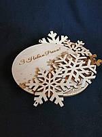 Новогодние снежинки на ёлку, подарочный набор новогодних игрушек.