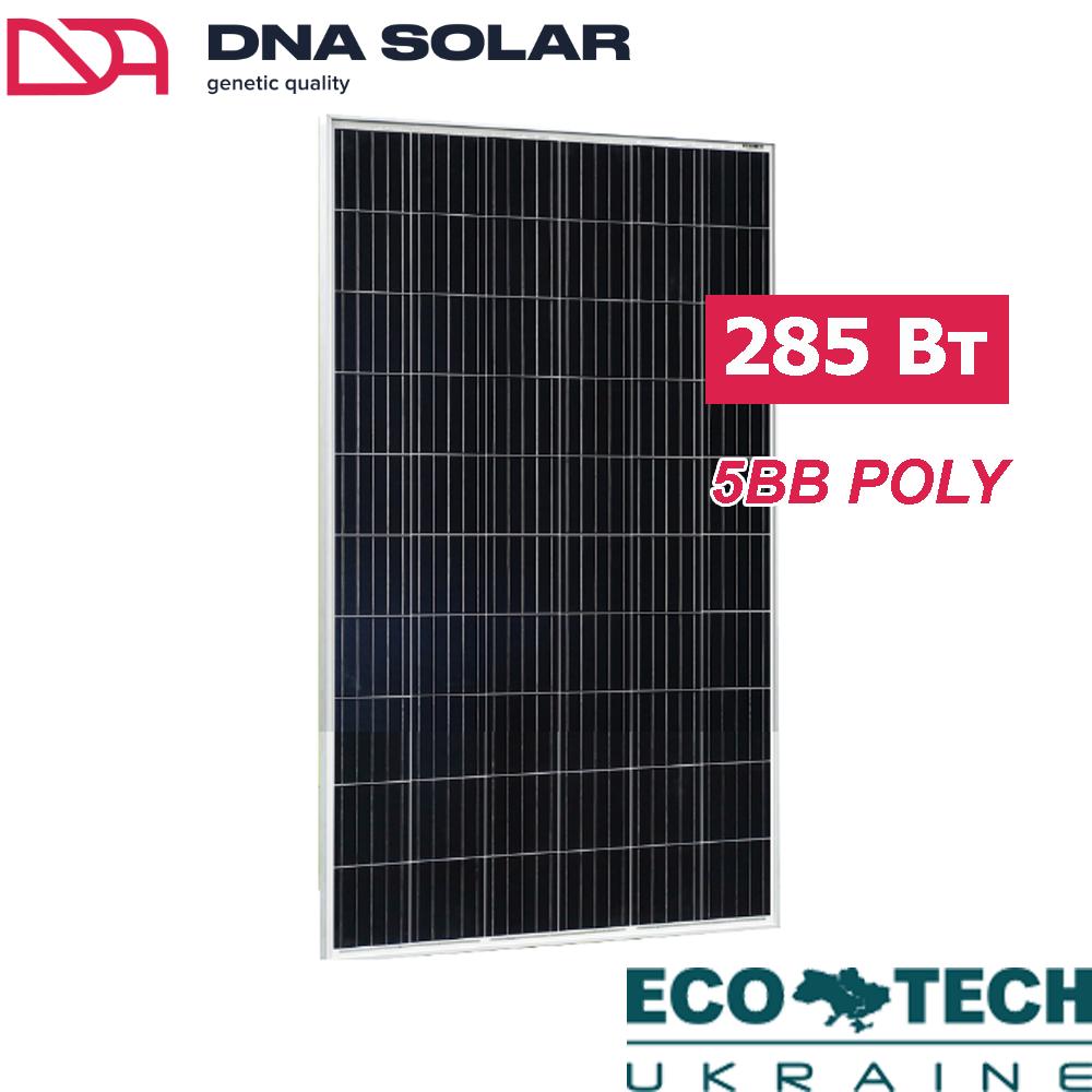 Солнечная батарея DNA SOLAR DNA60-5-285P, 5BB, 285Вт поликристаллическая
