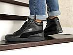 Чоловічі зимові кросівки Puma Suede (чорні), фото 2