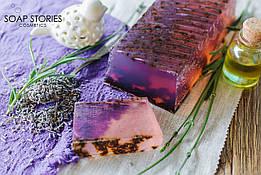 Аромо-мыло развесное ручной работы Лаванда
