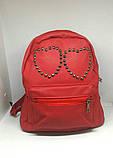 Рюкзак Красный городской (Два сердца), фото 3