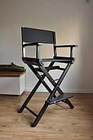 Стул для визажиста, складной, деревянный, режиссерский, черный