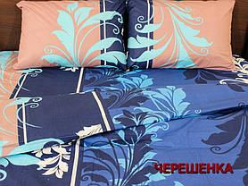 """Двуспальный набор постельного белья 180*220 из Бязи """"Gold"""" №15395 Черешенка™, фото 2"""