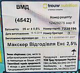 Добавка премікс Maxcare 30-120кг 2,5-2%, фото 2