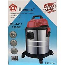 Пылесос Domotec 4 в 1 2200W MS 4411, фото 2