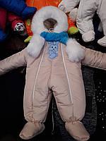 Зимний комбинезон для новорожденных 68-72 см, фото 1