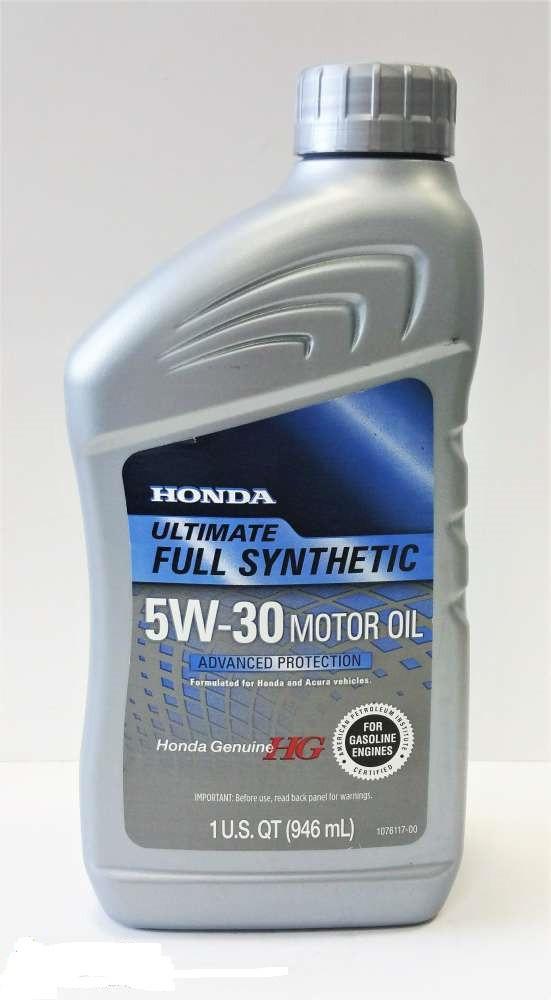Моторное масло HONDA HG Ultimate 5W-30 0,946л (USA) Оригинальное
