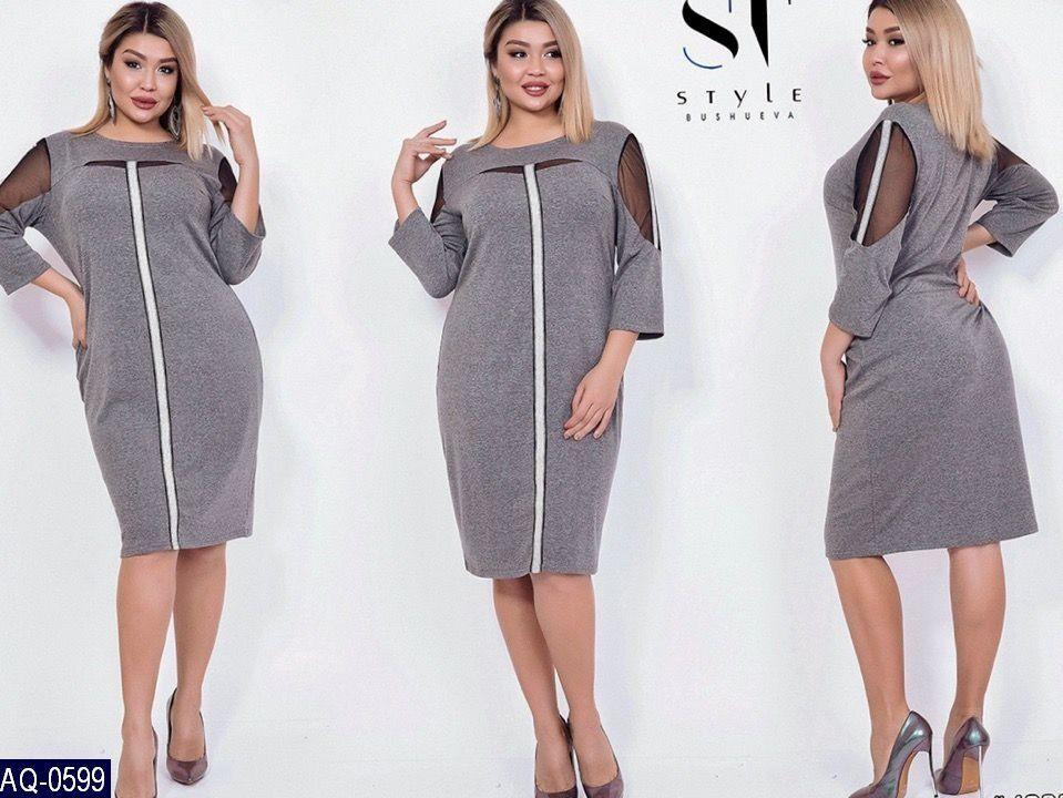 Стильное платье   (размеры 48-58) 0214-52