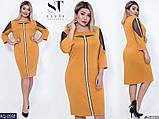 Стильное платье   (размеры 48-58) 0214-52, фото 2