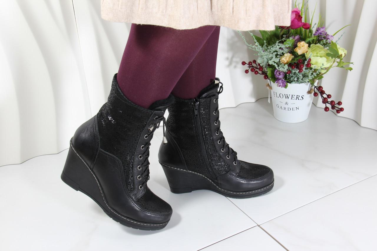 Черные ботинки GFR 214-S-B